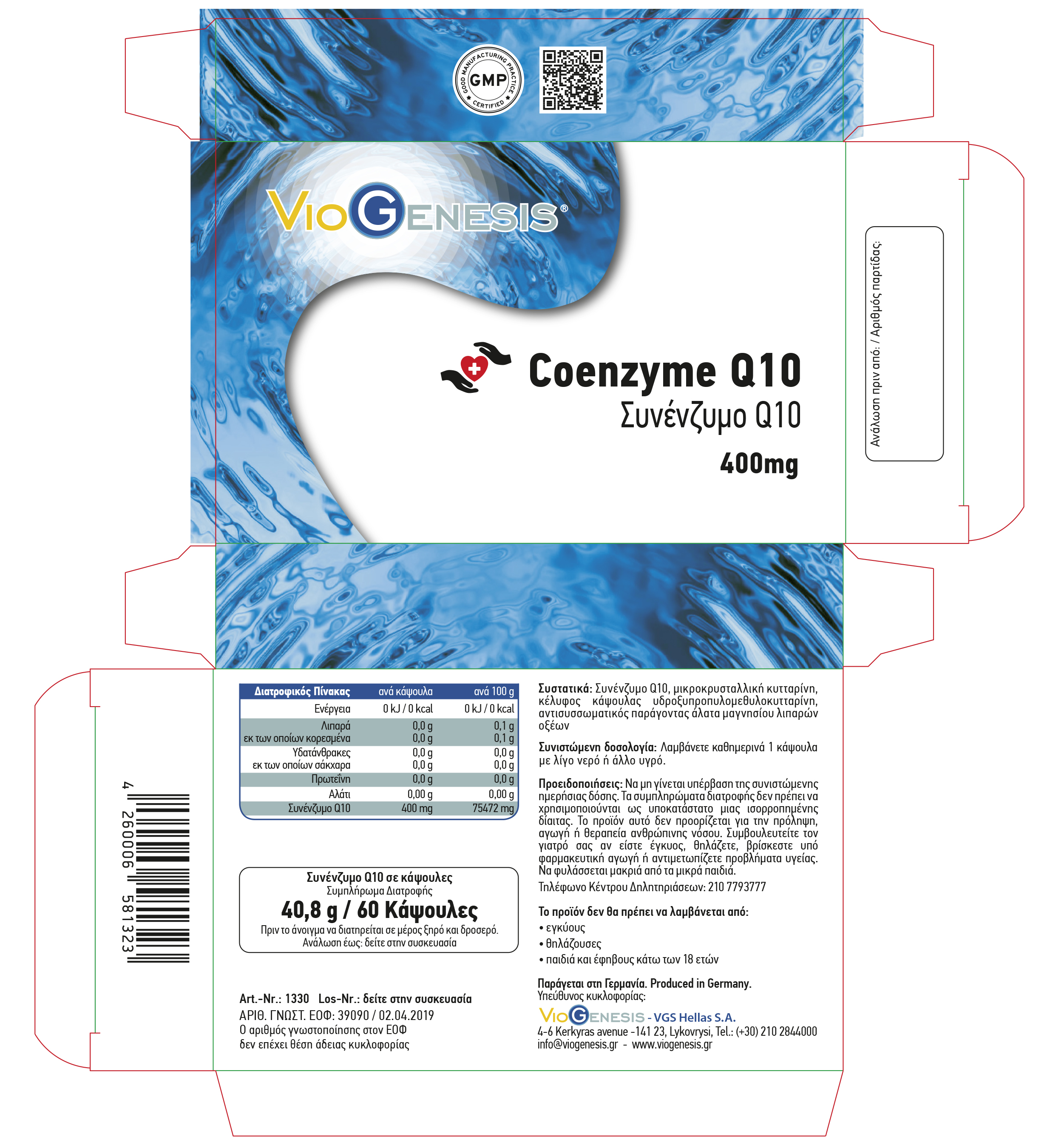 COENZYME-Q10-400MG-LABEL