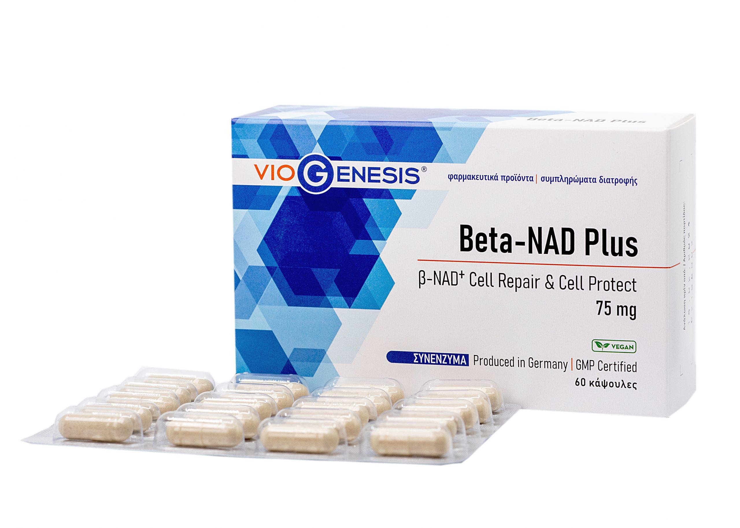 VioGenesis-Beta-NAD-Plus-30-caps-box-2