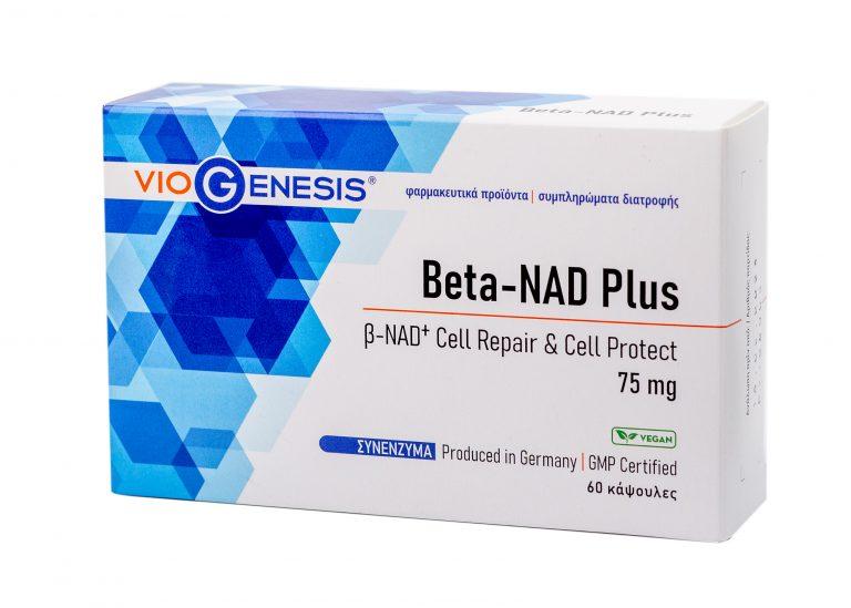 VioGenesis-Beta-NAD-Plus-30-caps-box-cells
