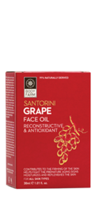 bodyfarm_FACE-OIL-grape-kouti