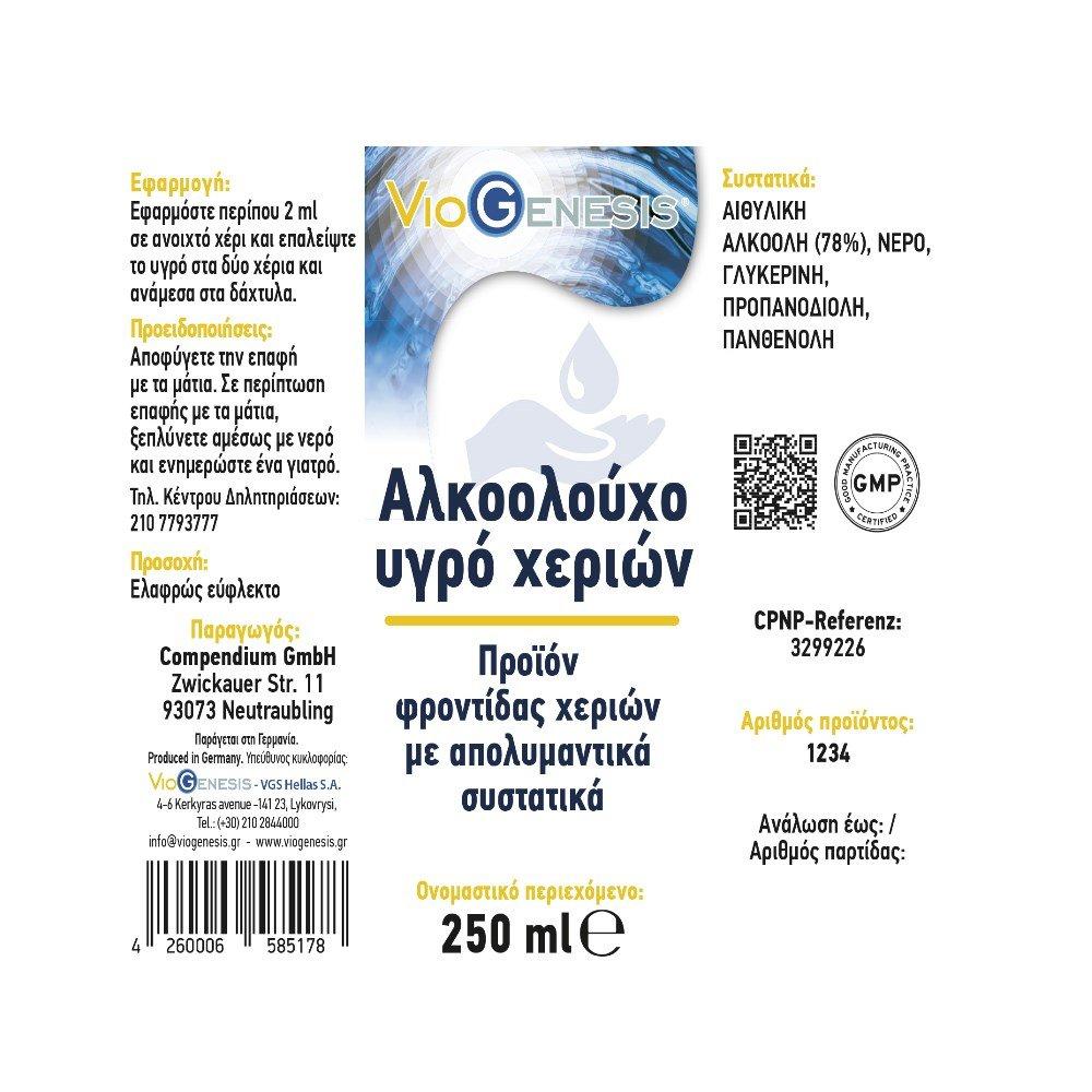 viogenesis-alcohol-hand-liquid-250ml-BACK